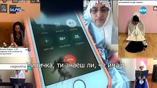 Пловдив запознанства агенция за кристал Закачливи фрази