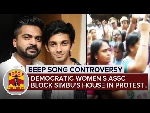 Beep Song Controversy : All India Democratic Women's Association Block Simbu's House In Protest