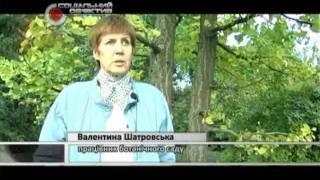 Сюжет Харьковский Ботсад 24.06