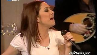 ''TI SOU 'KANA KAI PINEIS'', Melina Aslanidou