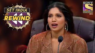 Akshit और Vivek ने दिया एक Emotional Performance | Super Dancer | SET India Rewind 2020