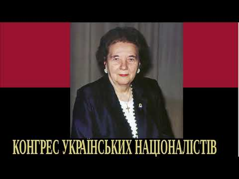 Галичина: хроніка нашої незалежності. Конгрес українських націоналістів
