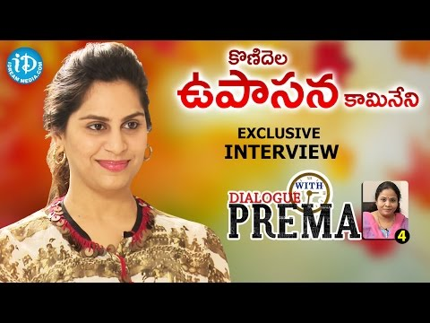 Upasana Ramcharan Exclusive Interview || Dialogue With Prema || #CelebrationOfLife 4