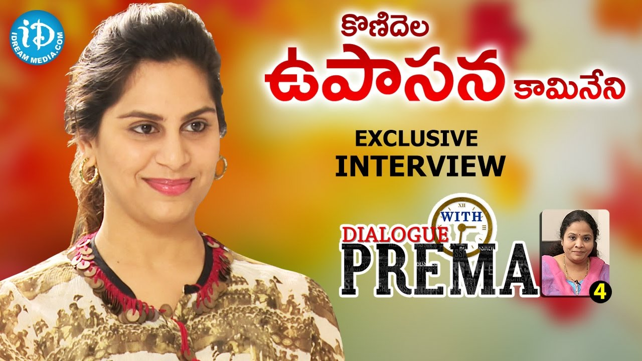 Upasana Ramcharan Exclusive Interview || Dialogue With ...