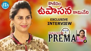 Upasana Ramcharan Exclusive Interview || Dialogue With Prema || #CelebrationOfLife 4 || #233