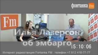 Илья Лазерсон об эмбарго и богатстве региональных кухонь народов России