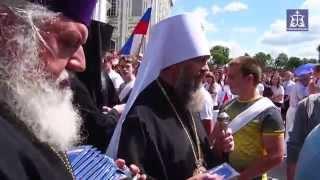 День России в Тульском кремле (Тульская епархия, 2015 г.)(, 2015-06-12T14:28:34.000Z)