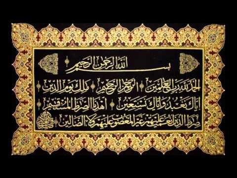Surah 001 Al-Fatiha (The Opener)