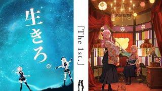 【11.25発売】HIMEHINA LiveBD 『The 1st.』【3分ちょっとでわかる】