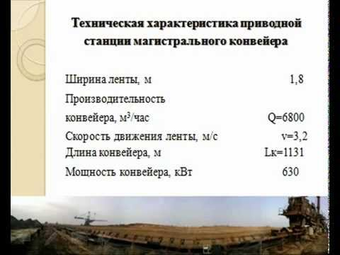 бомбирования_приводного_ барабана