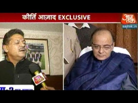 Kirti Azad Threatens To Reveal More On...