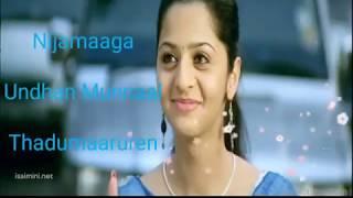 Eppa Nee  Enna pappa-kaalai song-whatsapp status