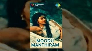 Moodu Manthiram (1989) Tamil Movie