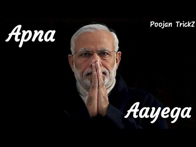 👑 Apna Modi aayega whatsapp status | Narendra Modi | Election 2k19 | Poojan Trickz 👑