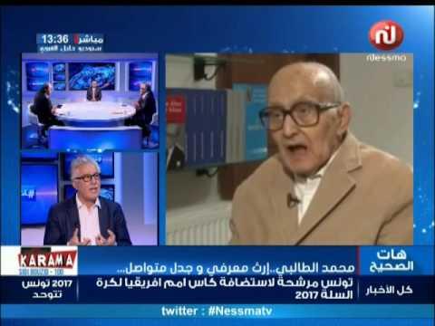 حمة الهمامي: محمد الطالبي من أبرز الرموز الفكرية التي حاربت التكفير و الفكر الظلامي في تونس
