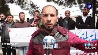 متعطلون عن العمل في الطفيلة يطالبون بوظائف حكومية - (13-3-2019)
