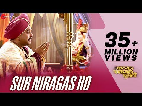 Sur Niragas Ho - Katyar Kaljat Ghusli | Shankar Mahadevan & Anandi Joshi | Shankar - Ehsaan - Loy