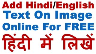 How To Add Hindi/English Text On Image Online For FREE  - Online Photo Editor