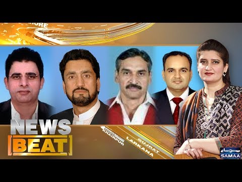 News Beat - Paras Jahanzeb - SAMAA TV - 14 JAN 2018