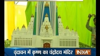 Vrindavan to have world