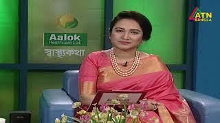 থ্যালাসেমিয়া রোগের লক্ষণ কারণ এবং এর প্রতিকার  Alok Health Care and Hospital Ltd Shastho Kotha