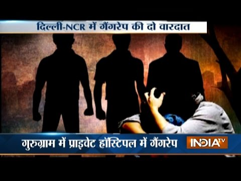 Two heinous incident of gang rape in New Ashok Nagar area of Delhi and Gurugram shocks NCR