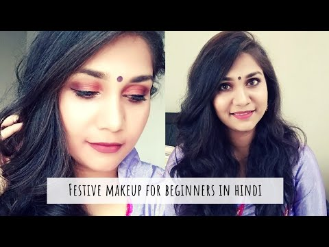 Festive Makeup step by step in Hindi for Navratri  करवाचौथ / Diwali using new Affordable products