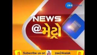 Top News from Top Cities of Gujarat | 23-09-2018 | Zee 24 Kalak