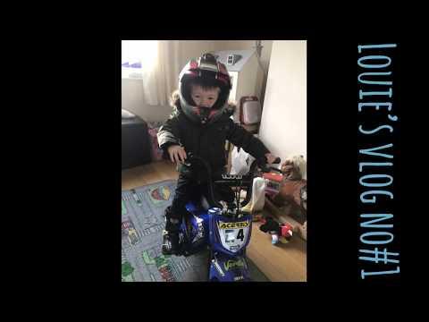 Baby Biker: 3 years old mad skill revvi bikes