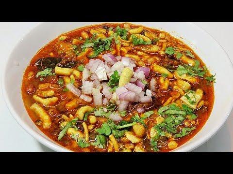 उंगलियाँ चाटने पर मजबूर कर देगा ये मिसल पाव रेसिपी-Misal Usal Recipe-Misal Pav Recipe-Sprouts Sabji