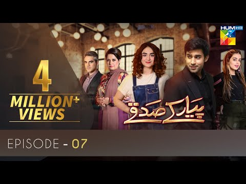 Pyar Ke Sadqay Episode 7   English Subtitles   HUM TV Drama 5 March 2020