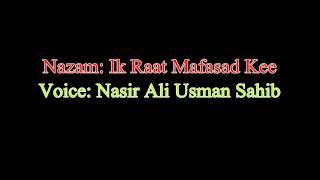 Ik Raat Mafasad Kee - Nazam - Islam Ahmadiyya