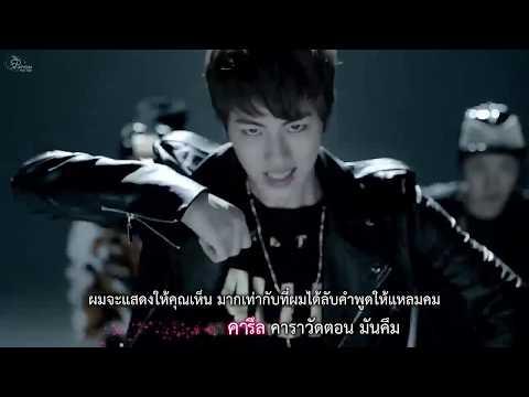 [Karaoke/Thaisub] BTS - We Are Bulletproof