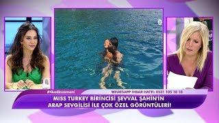 Miss Turkey Birincisi hakkındaki şok gerçek! - 4 Kadın Zamanı