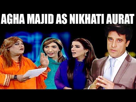 Download Youtube: Agha Majid As Nikhati Aurat - CIA - 26 November  2017   ATV