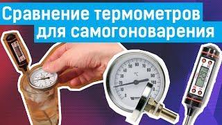 видео Термометр и манометр