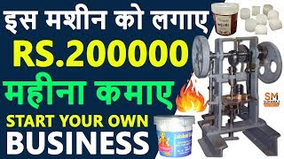 RS.8,000 रोज कमाए, small business ideas, BUSINESS IDEA 2019, low investment, creative business