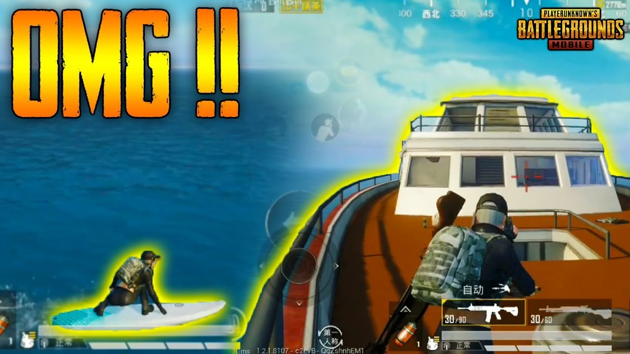 PUBG Mobile *HUGE Update | New Spawn *LOCATION - SURFBOARD - DogTag Revive - *CRUISE Ship - LIT