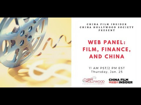 Web Panel: Film, Finance and China