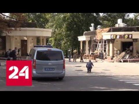 Схвачены причастные к убийству Александра Захарченко - Россия 24