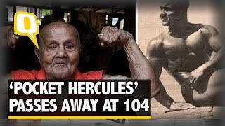 The Quint: Former Mr Universe, Muscle Man of India Manohar Aich Dies at 104