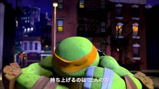 テレビ東京系アニメ「ミュータント タートルズ」エンディングテーマに、...