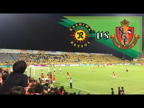 Kashiwa Reysol vs Nagoya Grampus 3-1 | Post-Game Greeting of Nagoya Players  - J. League Division 1