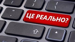 Дешеві авіаквитки онлайн - Дорогами(, 2015-12-22T15:23:52.000Z)