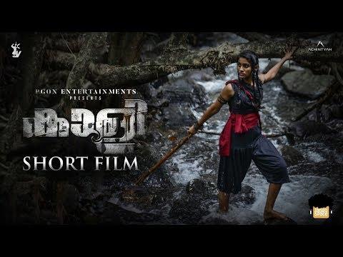 Download Kaali | Malayalam Short Film | Jithin Vackachan | Bilahari S  | Towin J Sam | Gayathri Santhosh Mp4 baru