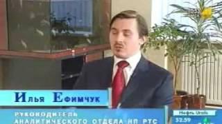 видео Долговые ценные бумаги