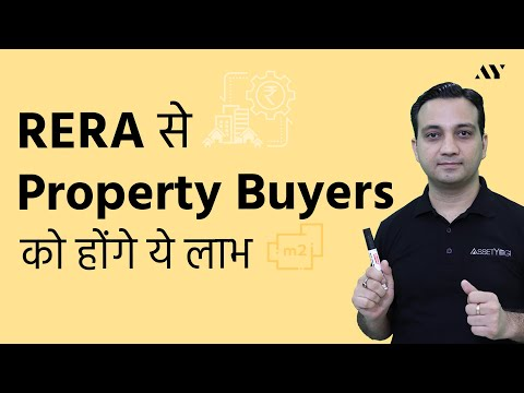 RERA for Buyers and Investors - 2017 Act (Hindi)