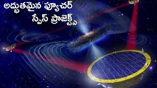 Top 10 Future Space Missions Explained In Telugu | Future Space Technology Projects