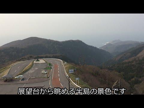 津軽半島ミニ周遊記 Tsugaru Peninsula in Aomori Prefecture, Japan