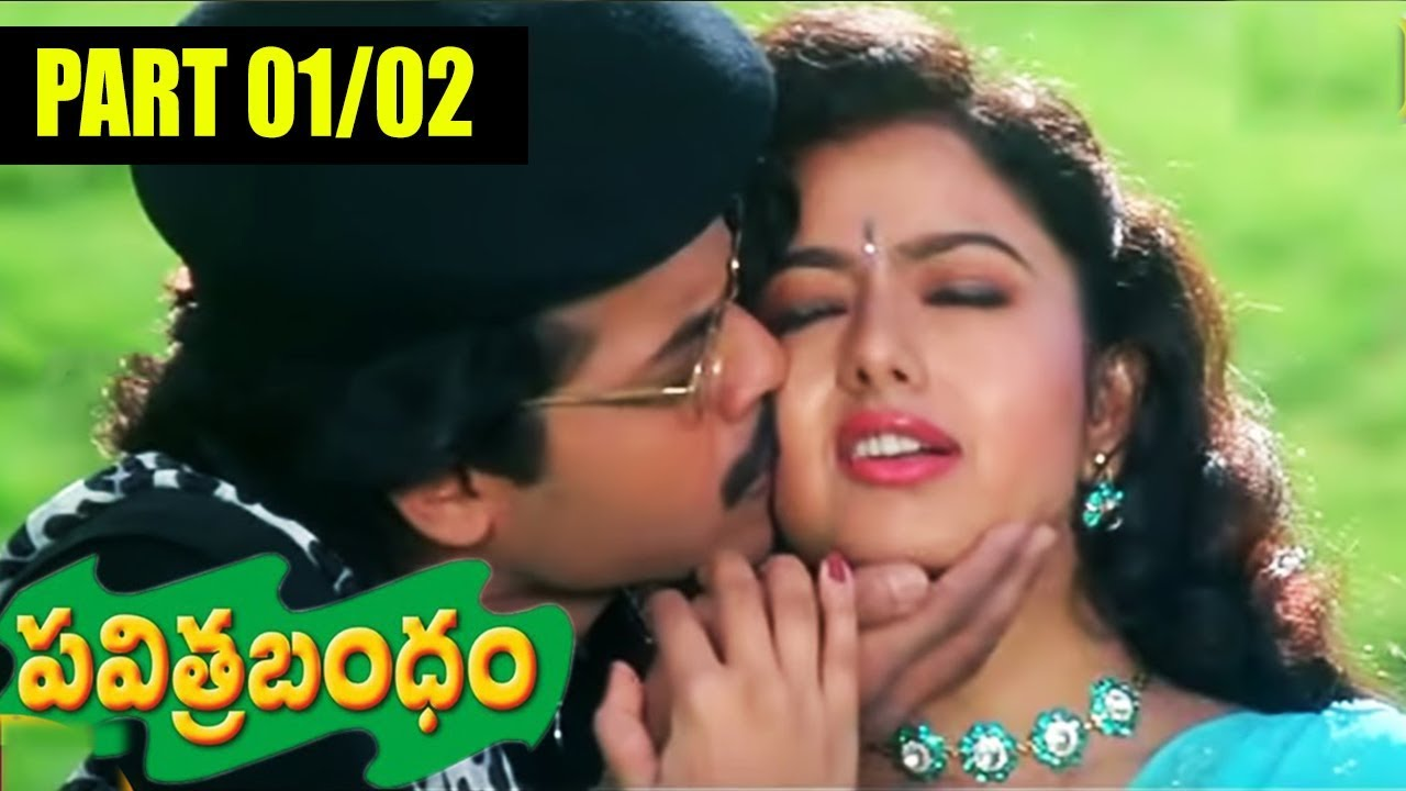Pavitra bandham old telugu movie mp3 songs free download moversseven.